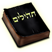 Psalms APK