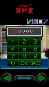 脱出ゲーム ブラックエージェント - KEMCO screenshot 5