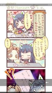 Isral's Manga Reader screenshot 1