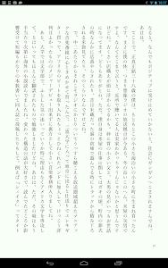 電子書籍・コミックリーダーebiReaderforOS2.X screenshot 12