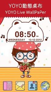 Cute Bear Clock Widget screenshot 0