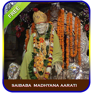 Saibaba Madhyana Aarti Audio download