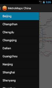 MetroMaps China screenshot 0