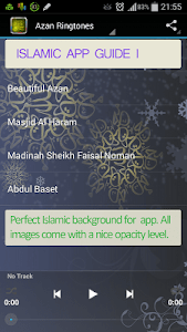 الرقية الشرعية المس screenshot 1