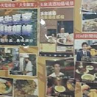 【臺北中山】阿潘廚房的食記,菜單價位,電話地址