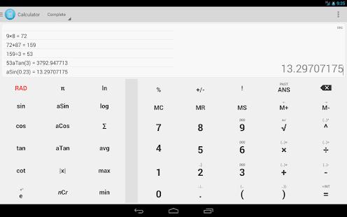 الألة الحاسبة العلمية كاملة الوظائف One Calculator FREE