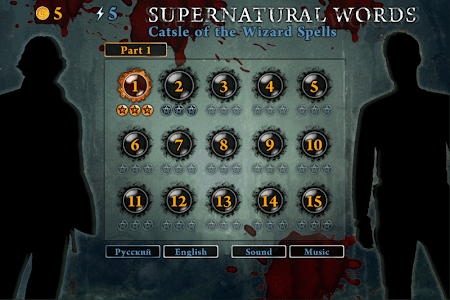 Supernatural Words screenshot 0