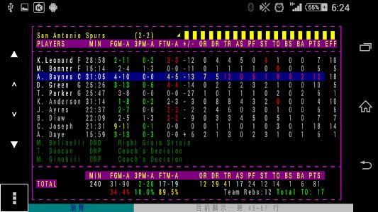 bbs reader hybrid screenshot 2