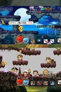 エルピス screenshot 1