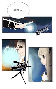 바보만화-무료만화,만화인 screenshot 3