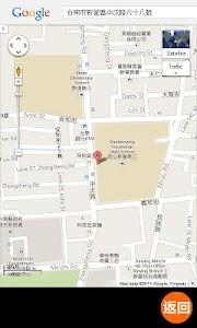 國立新營高工校園簡介 screenshot 3