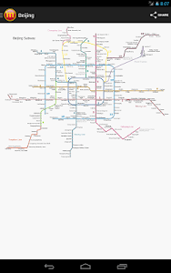 MetroMaps China screenshot 7
