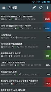 HoloGalden screenshot 0