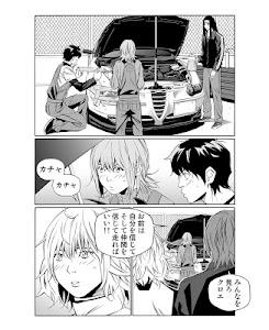 クアドリフォリオ・ドゥーエ Vol.7 (日本語のみ) screenshot 15