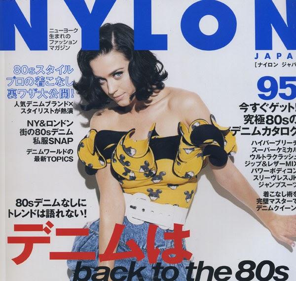 NEU!: NYLON雜誌日文版8月號 回到80