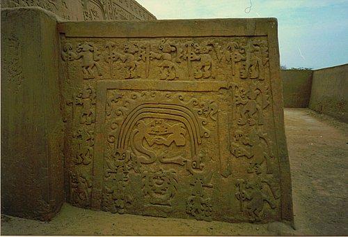 Huaca del Arco Iris, en Trujillo, 1999 style