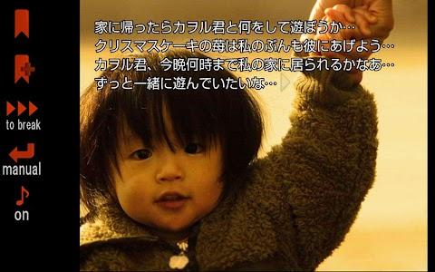 暁のメイデン screenshot 8