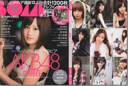 BOMB.Magazine-2010.No_.11-AKB48