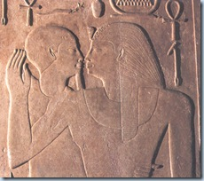male to male kissing  Pharoah