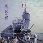 nobuo_fujita (4).jpg