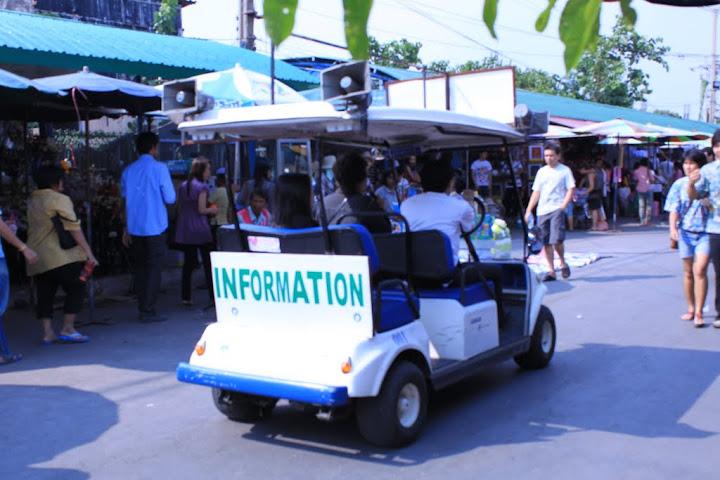 Mobil Informasi buat para turis