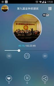 中国广播 screenshot 5