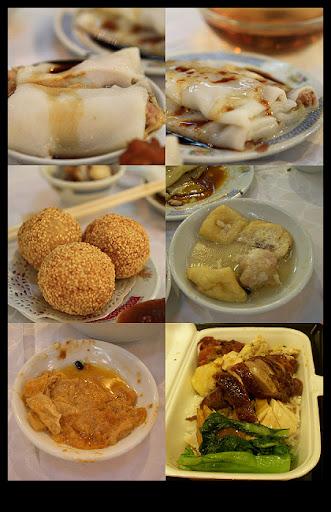 [HK] 食記+戰利品 @ 蔓蔓的秘密基地 :: 痞客邦