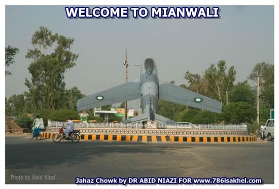 MIANWALI