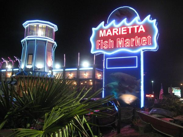 Marietta fish market marietta ga marie let 39 s eat for The fish market atlanta