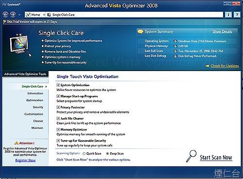 Advanced Vista Optimizer 2008