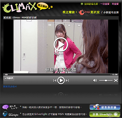 climax1