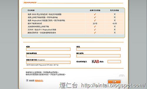 megaupload1