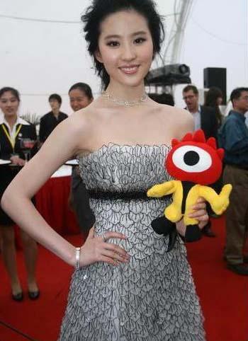 liu yi fei mp3 photos