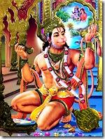 Hanuman performing devotional service