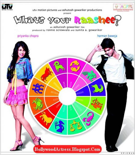 Kya Bat H Remix Song Download Mp3: Just Another WordPress.com Weblog