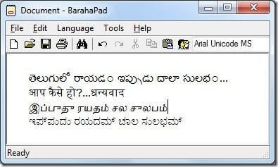 aumashankar | Digital world | Page 7