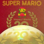 Super Mario Bros Collection-Mario 20th Anniversary