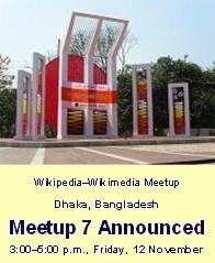 Meetup Invite7