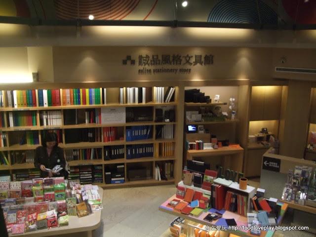 食在愛玩: 臺北東區-誠品書局敦南店-24小時營業