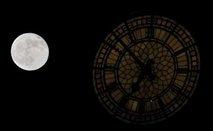 bulan-purnama