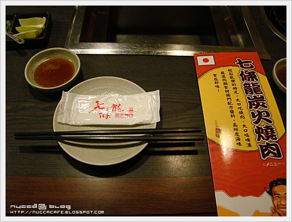 nucca's blog: [臺北] 三重‧七條龍炭火燒肉