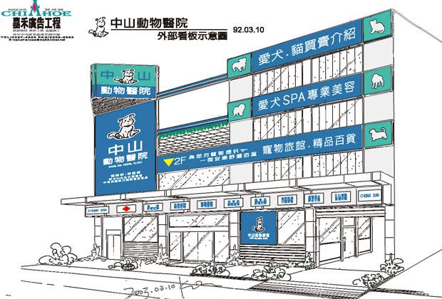 西沙路動物醫院 | [組圖+影片] 的最新詳盡資料** (必看!!) - www.go2tutor.com