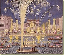 royal fireworks