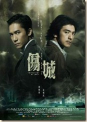 Confession_of_Pain_Poster