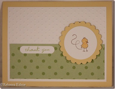 baby pail thank you card
