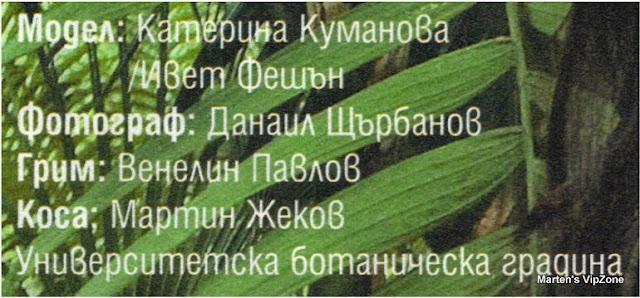 Участници
