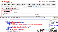 2010-01-06 22 32 17