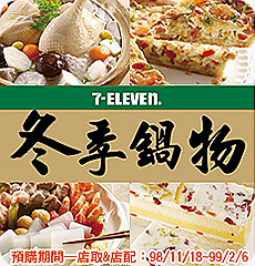 2009-12-02 13 41 55