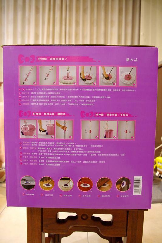 Guy's Blog: 2010-09-13 真的很神之無敵粉嫩嫩「Hello Kitty好神拖」 - 開箱文