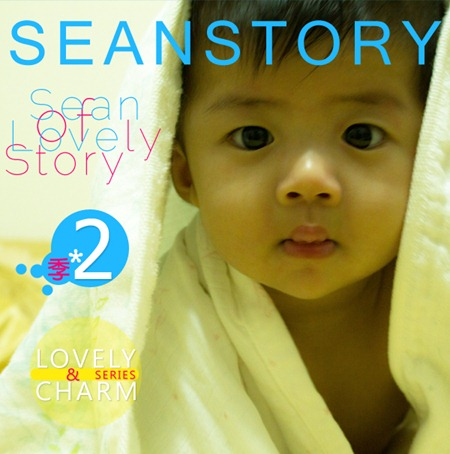 Sean Season No.2